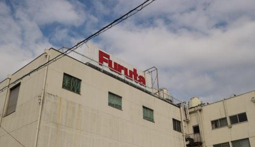 フルタ製菓のクリスマスセール2019に行ってきたお話