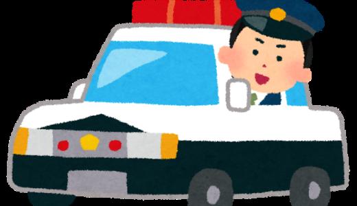 警察官が訪問してきた!オートロックは解除していい!?